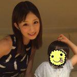 小倉優子の子供の写真・幼稚園?手術?名前は奏太かなた障害?顔と年齢